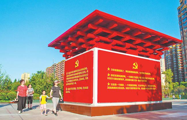 南阳建设一批红色文化主题公园