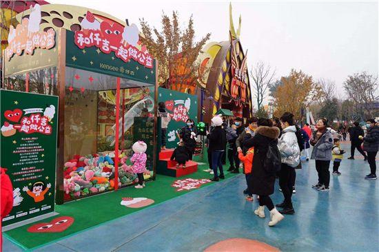 """仟手十年,公益不停——""""和仟吉一起做公益""""活动在郑州暖心开启!"""