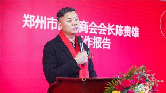 郑州市邵阳商会成立十周年庆典暨2021迎新春团拜会圆满举行