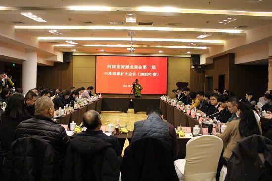 绒言绒语郑淑出任河南旅游业商会文创产品专业委员会会长