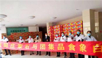 白象食品捐赠物资支援石家庄、邢台抗疫