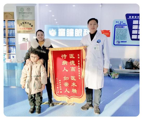 爱铸奇迹 郑州童瞳眼科医院让三岁娃迎来光明