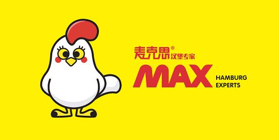 绒言绒语的2020|吉祥物学院年度盘点第4期:麦克思汉堡小鸡麦萌