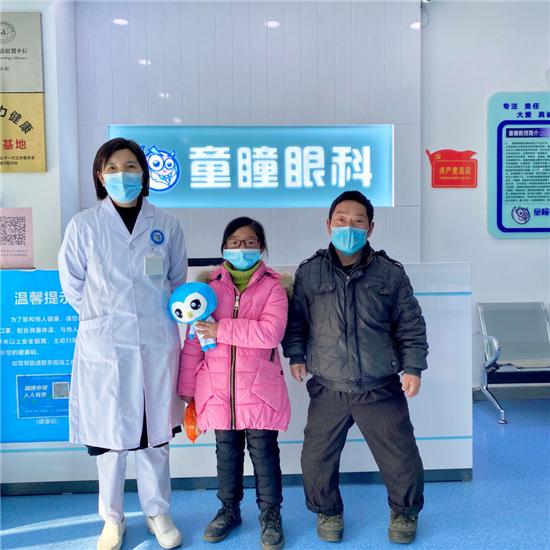 郑州童瞳眼科医院公益助学 关爱登封女孩视力健康