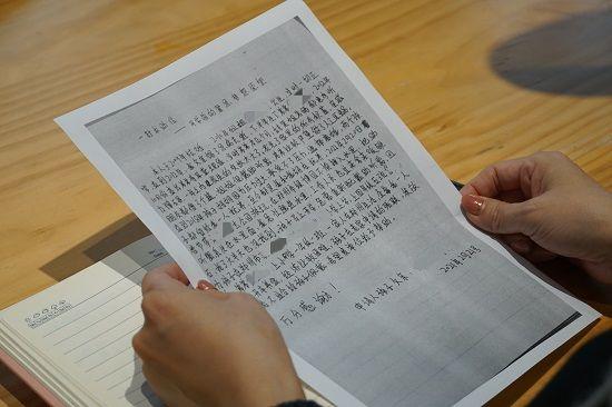 开学第一天,绒言绒语萌物军团收到了这样一封求助信……