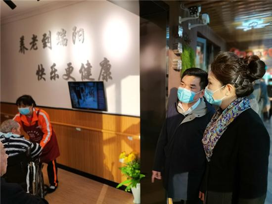 郑州市中原区委统战部副部长王松伟调研河南瑞阳养老集团和新的社会阶层人士统战工作实践创新基地工作