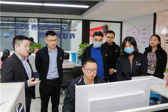 中共建业集团建业旅游支部委员会一行到中华网河南频道参观交流