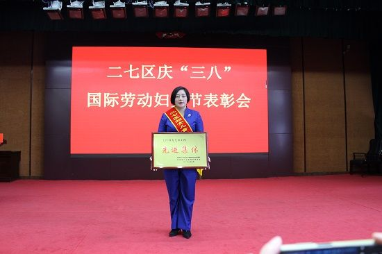 """绒言绒语吉祥物文化传播有限公司荣获""""二七区妇女儿童工作先进集体"""""""