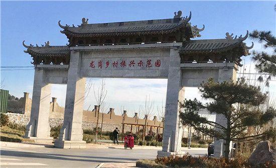 """河南觅庭:木结构""""盘活""""特色旅游 助推乡村振兴绿色发展"""