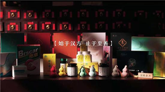 《时间情书》发布 河南汉方药业品牌价值再上新台阶