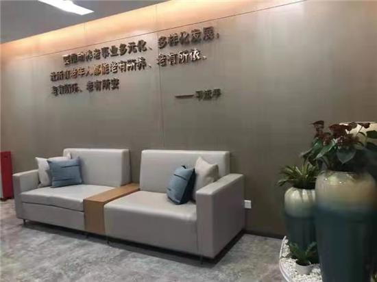 河南瑞阳养老集团负责人赴广州五星级养老机构考察游学 开启康养产业新征程