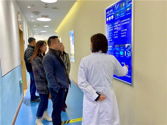 携手前行 合作共赢 好视力科技有限公司到郑州童瞳眼科医院参观交流