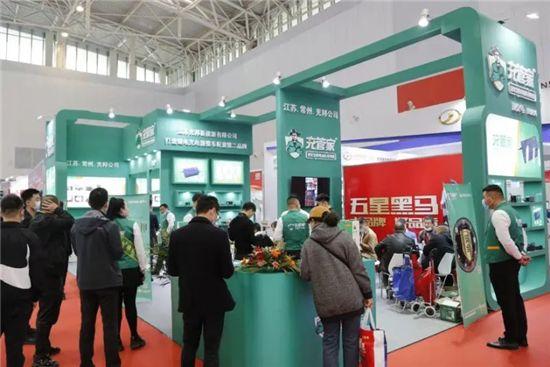行业首倡安全理念的更安全的电动车充电器亮现天津,它是谁?