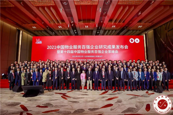 绿都物业荣膺中国物业服务百强企业!361诚意服务背后的幸福生活体验