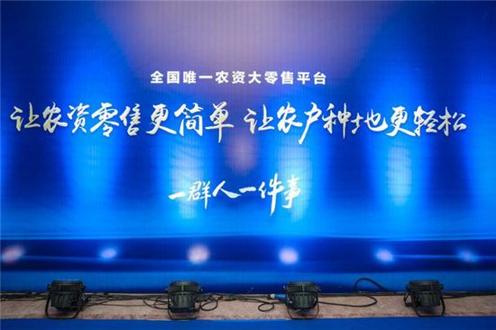 """豫之星拥抱世界双一流""""西农""""""""华农"""" 蓄力打造国际一流农业种植问题高科技解决平台"""