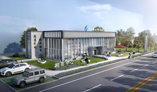 河南省大学科技园东区招商中心开放仪式暨新品推介会即将举行