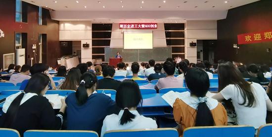 绒言绒语创始人郑淑受邀为河南工业大学学子做创业分享