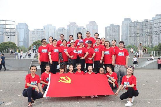 迎端午佳节 庆建党百年 天悦莲花瑜伽开展公益活动