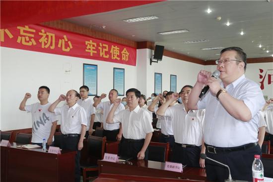 汲取奋进力量 中共河南省医药药材集团有限公司委员会开展党史学习教育