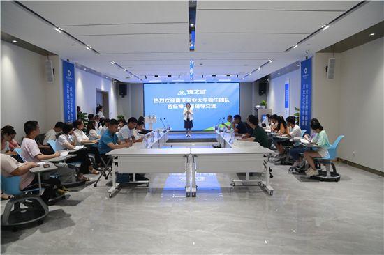 校企合作谱新篇 豫之星与南京农业大学达成战略合作