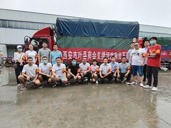 【抗洪救灾 郑州新阶层在行动】郑州高新区新联会多支队伍驰援灾区