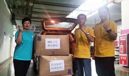 暖心!河南企业订购口罩抗灾,生产商拒收货款变捐赠