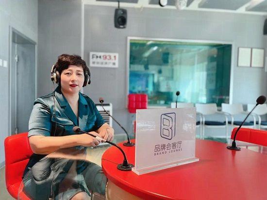 干货满满!绒言绒语创始人郑淑做客FM93.1《品牌会客厅》,畅谈IP的力量