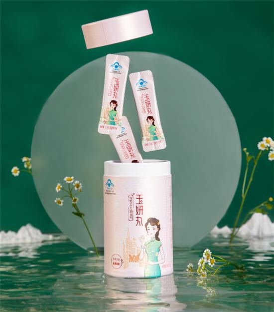 河南汉方药业20周年纪念版玉妍丸上市 揭秘原料、生产、质检全过程
