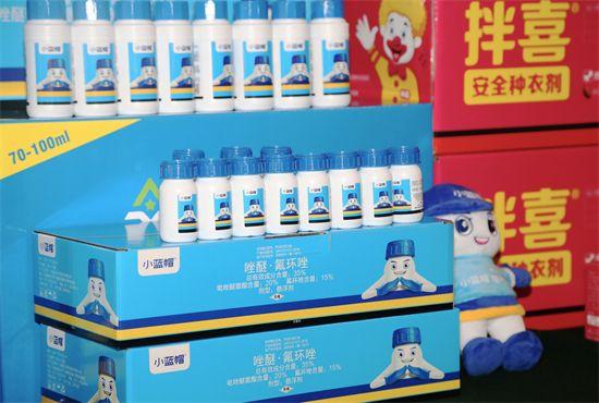 做套餐的转做大单品小蓝帽 建全国品牌店加入农资大零售联盟