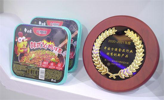 第21届方便食品大会白象3款产品获奖