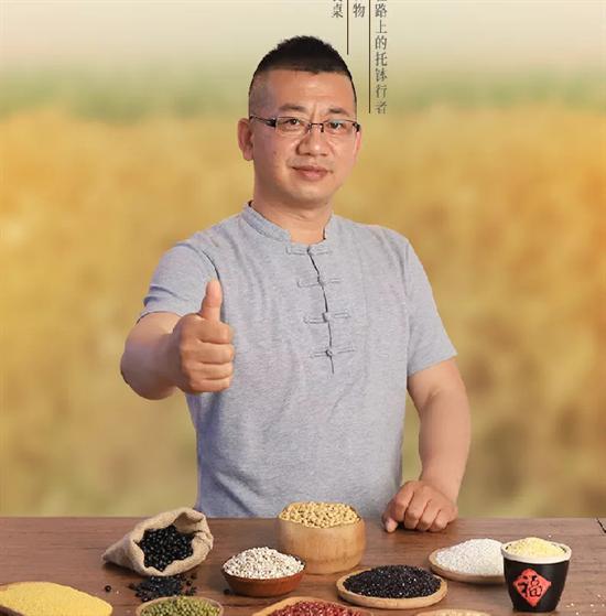 10月18日!稻花1号五常大米新米尝鲜,霸占你的味蕾