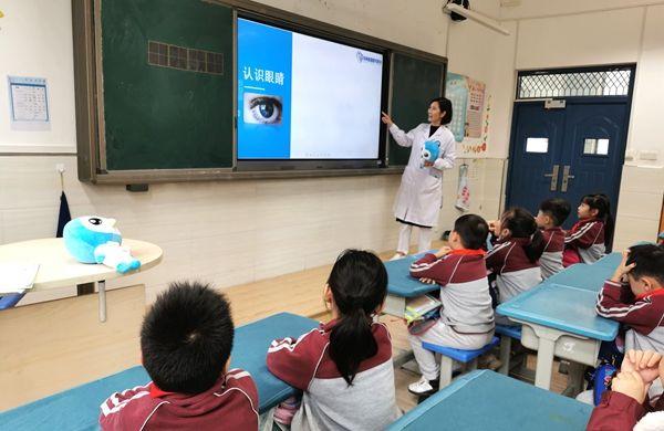 童瞳眼科走进郑州市实验小学开展眼健康科普教育
